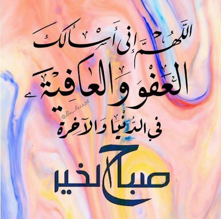 بالصور صور ادعيه دينيه , ادعيه دينيه في صور تجلب الراحه والسكينه 1997 9
