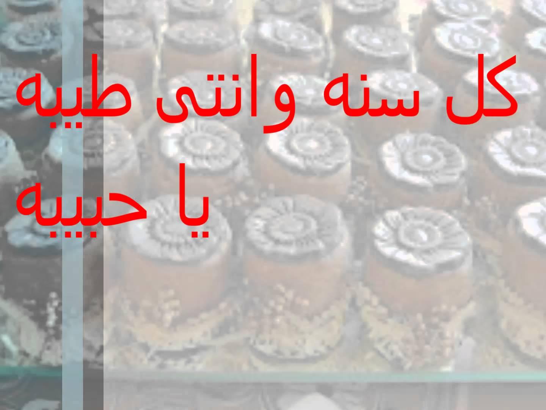 بالصور صور حبيبه , اجمل اسماء البنات وعلاقته بالحب 4159 1