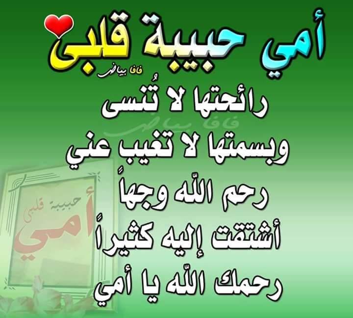 بالصور صور حبيبه , اجمل اسماء البنات وعلاقته بالحب 4159 6
