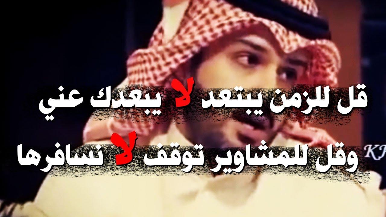 بالصور شعر غزل خليجي , الشعر الخليجي واجمل كلمات للغزل 4196 2