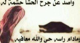 بالصور شعر غزل خليجي , الشعر الخليجي واجمل كلمات للغزل 4196 3 310x165