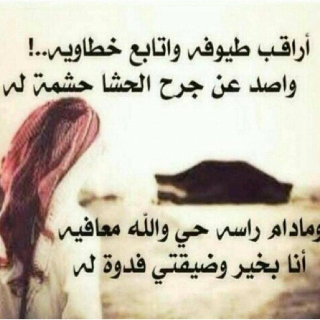 صور شعر غزل خليجي , الشعر الخليجي واجمل كلمات للغزل