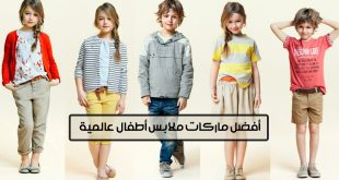 صورة ماركة ملابس , صنع الملابس واهم ماركات الملابس 669 11 310x165