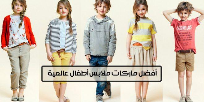 صور ماركة ملابس , صنع الملابس واهم ماركات الملابس
