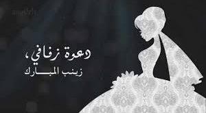 صورة رمزيات عروس حزينة , الحزن ليس للعروس