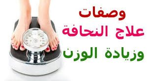 صور طرق زياده الوزن , كيف تزيدين الوزن بسهولة