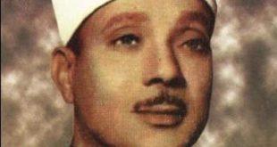 عبد الباسط عبد الصمد ترتيل , اروع ترتيلات عبد الباسط عبد الصمد
