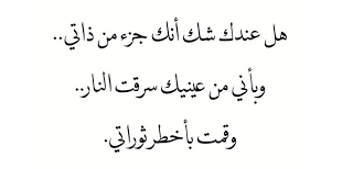 بالصور حافية القدمين كلمات , اشهر اغاني القيصر 11365 1 310x154