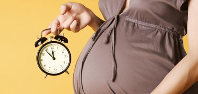 صور لتحمية الطلق وفتح الرحم بسرعه , معلومات عن الطلق وفتح الرحم