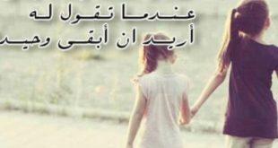 صور شعر عن الحب عراقي , اجمل شعر عن الحب