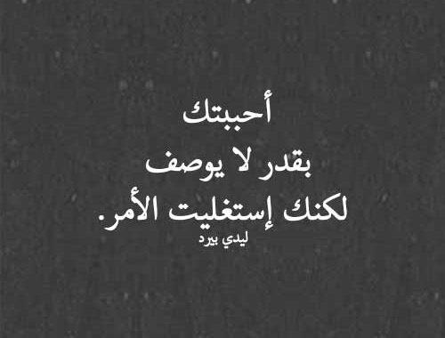 بالصور شعر عن الحب عراقي , اجمل شعر عن الحب 11289 6
