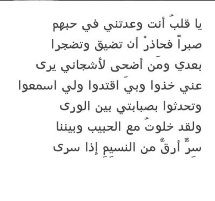 بالصور شعر عن الحب عراقي , اجمل شعر عن الحب 11289 8