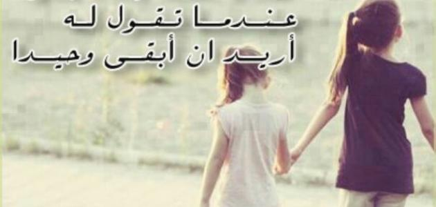 صورة شعر عن الحب عراقي , اجمل شعر عن الحب
