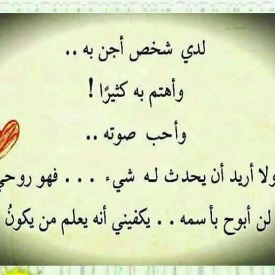 صورة رسالة شكر لصديقتي على الهديه , تعرف علي كيفيه شكر صديقتك علي الهديه
