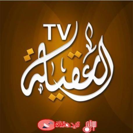 بالصور اسماء القنوات الشيعيه على النايل سات , اطرد القنوات الشيعية من منزلك 11374 1