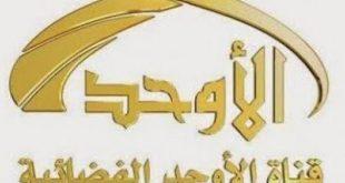صورة اسماء القنوات الشيعيه على النايل سات , اطرد القنوات الشيعية من منزلك
