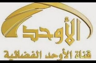 صور اسماء القنوات الشيعيه على النايل سات , اطرد القنوات الشيعية من منزلك