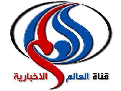بالصور اسماء القنوات الشيعيه على النايل سات , اطرد القنوات الشيعية من منزلك 11374 6