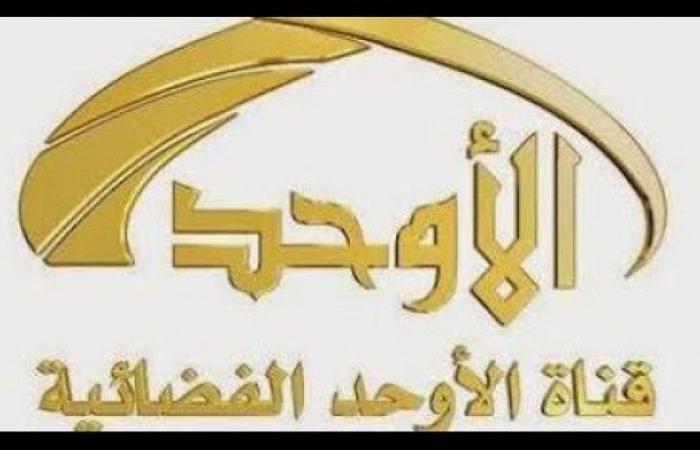 بالصور اسماء القنوات الشيعيه على النايل سات , اطرد القنوات الشيعية من منزلك 11374