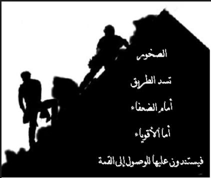 بالصور شعر عن العلم والنجاح , افضل قصيدة عن العلم والنجاح 11394