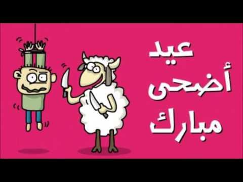 صورة صور مكتوب عليها عيد مبارك , عيدك مبارك كل يوم
