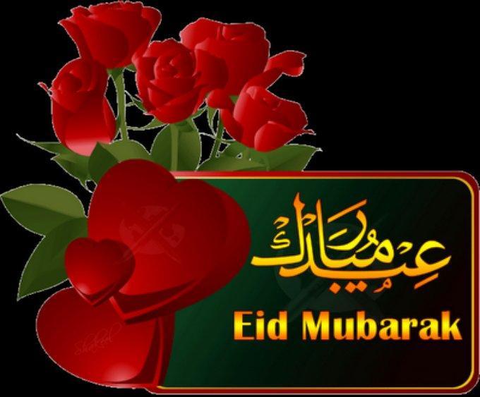 بالصور صور مكتوب عليها عيد مبارك , عيدك مبارك كل يوم 11414 5
