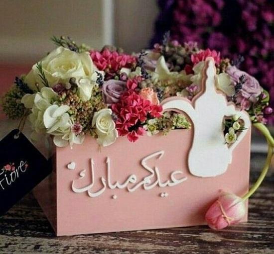 بالصور صور مكتوب عليها عيد مبارك , عيدك مبارك كل يوم 11414 6