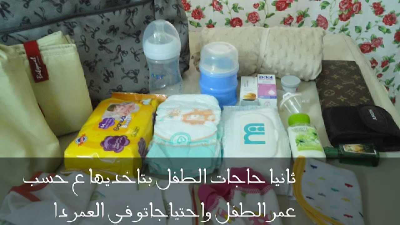 بالصور تحضير شنطة الولادة , اغراض الام والجنين معا 11453 4