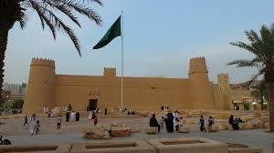بالصور بحث عن قصر المصمك , المصمك يحفظ السلاح 11463 10