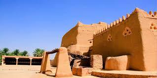 بالصور بحث عن قصر المصمك , المصمك يحفظ السلاح 11463 11
