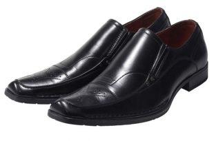 صور الحذاء القديم في المنام , الحذاء القديم عائق في المنام