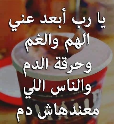 بالصور عبارات معبرة فيس بوك , الفيس بوك اساس الحياة 11567 10