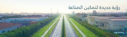 بالصور اسماء مناطق الرياض , الرياض اجمل مدن السعودية 11571 10