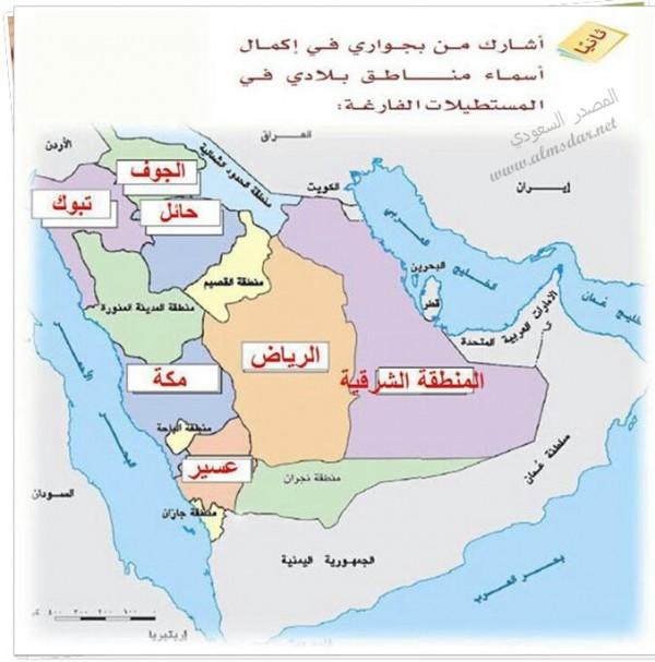 بالصور اسماء مناطق الرياض , الرياض اجمل مدن السعودية 11571 2