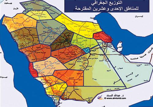 بالصور اسماء مناطق الرياض , الرياض اجمل مدن السعودية 11571 3