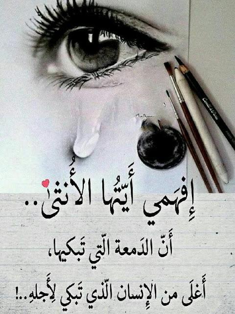 صورة كلام في الشوق , الشوق يلهب القلوب