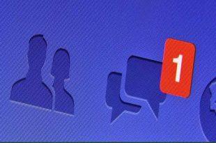 صور رسائل فيس بوك جميلة , رسالة الصباح تميتك وتحييك