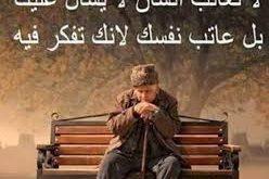 صور كلام حزين عن الحب قصير , الحب الحزين يقضي على القلب