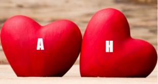بالصور اكتب اسمك على قلب الحب , قلبك وقلب الحب من جديد 11786 1 310x165