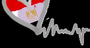 صور قصائد حب مصرية , اجمل الحب وشعره في مصر