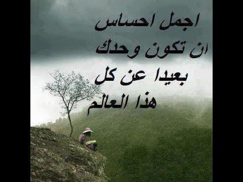 صور صور حزينه فشخ , الصور الحزينة بها وجع