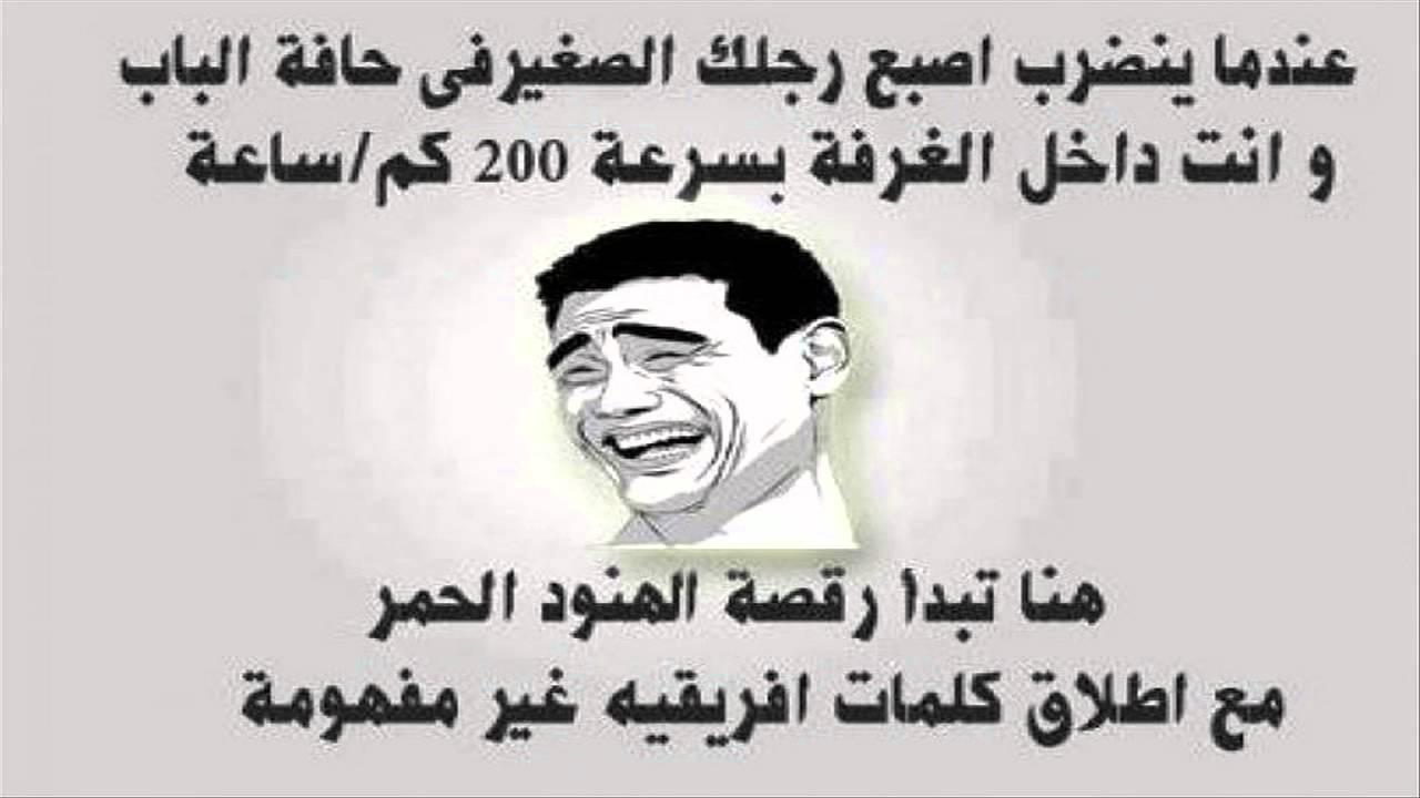 صور اسماء للفيس بوك جزائرية , الاسماء الجذابة والمستعارة