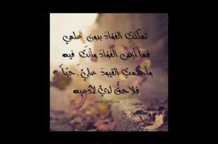 صور احلى اشعار حب وغرام , الغرام بين الناس