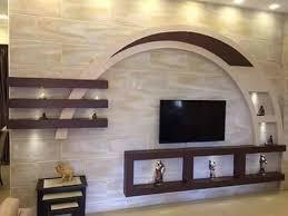صورة ديكور المنزل الجزائري البسيط , التكنولوجيا مع الديكور
