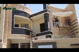 صورة احدث تصاميم منازل , المنازل الجميلة المهذبة