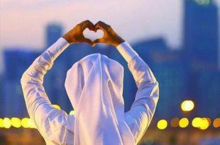 صور صور حب سعودية , الحب السعودي على النت