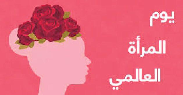 صورة عيدك مبارك حبيبتي , تفاصيل مباركة العيد للحبيب
