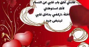 صورة رسائل حب وغرام ورومانسية , اجمل رسائل حب ورومانسية