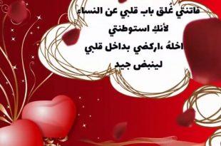 صور رسائل حب وغرام ورومانسية , اجمل رسائل حب ورومانسية