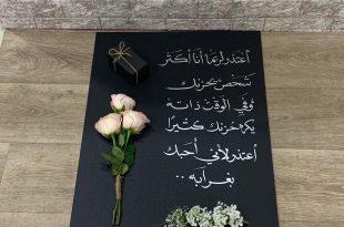 صورة رسائل اعتذار بالصور , كلام وصور معبره عن الاعتذار